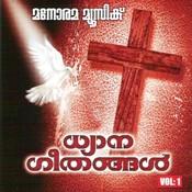 Shaswathamaya Song