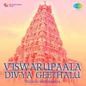 Viswarupaala Divya Geethalu (telugu Devotional)