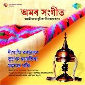 Amar Sangeet Assamese Songs Songs