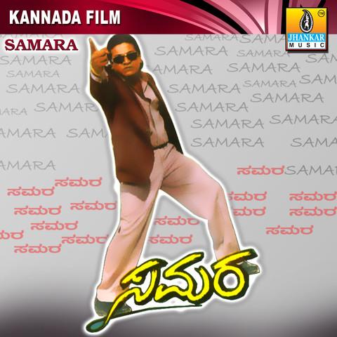 Samara Kannada Movie Songs Mp3 Downloadinstmank