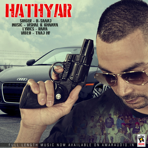 Shlok (full song) hathyar download or listen free online saavn.