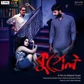 Download Bengali Video Songs - Amar Sohor Kolkata