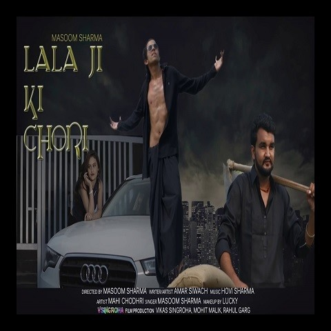Lala Ji Ki Chori MP3 Song Download- Lala Ji Ki Chori Lala Ji