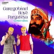 Gurugobind Hoye Pargateya