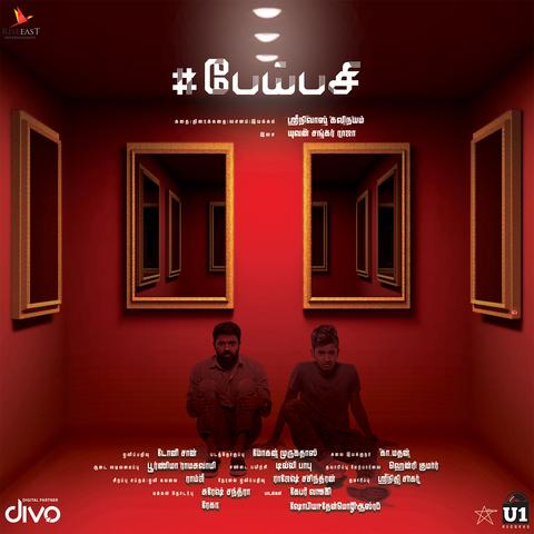 appatakkar mp3 songs download