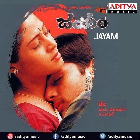 Jayam manade songs download southmp3 qt-haiku. Ru.