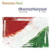 Vade Maatharam Subhamaaya (K.C.Kesava Pillai) Song