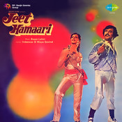 Jeet Hamari Songs