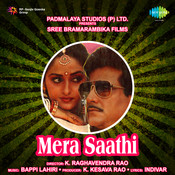 Mera Saathi Songs