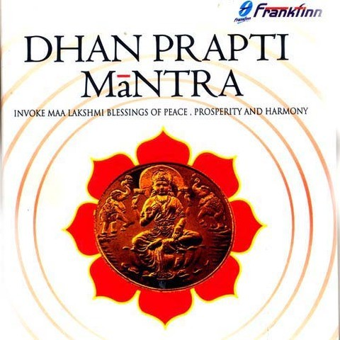 Lakshmi Stotra Midam MP3 Song Download- Dhan Prapti Mantra