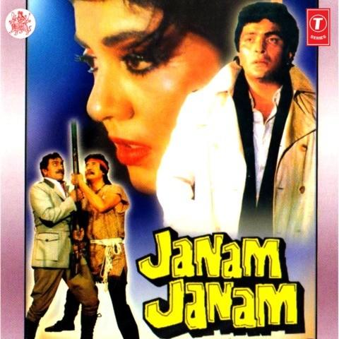 Chhal Kannada Movie Songs Free Download