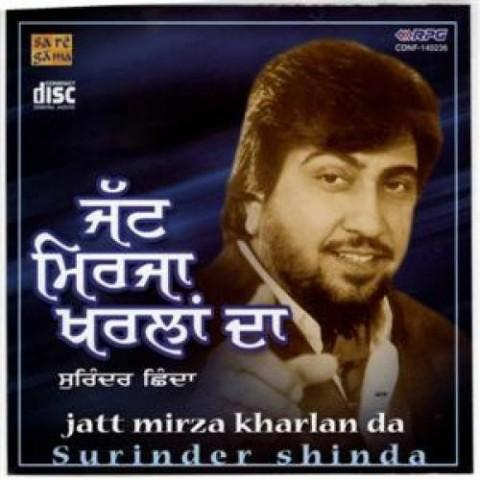 Mirza sahiba song lyrics