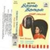 Aazhvaar Thirunagari Song
