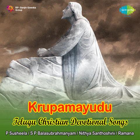 Telugu Jesus Songs Lyrics : Aparadhini yesayya lyrics