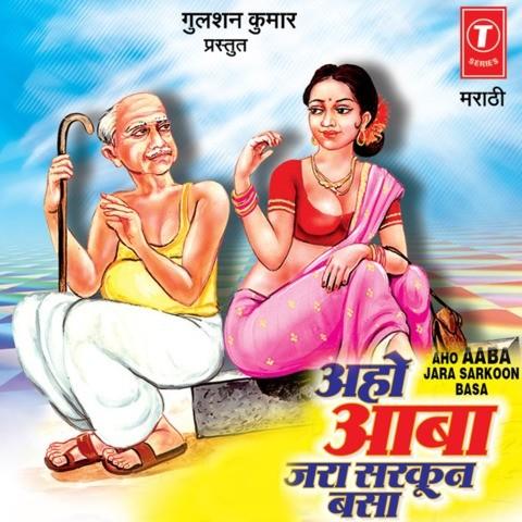 Sari sari raat full song (audio) deep money | everlast | latest.