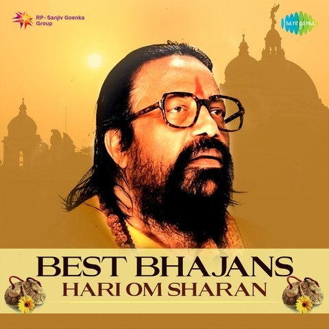 free download hanuman bhajan by hari om sharan