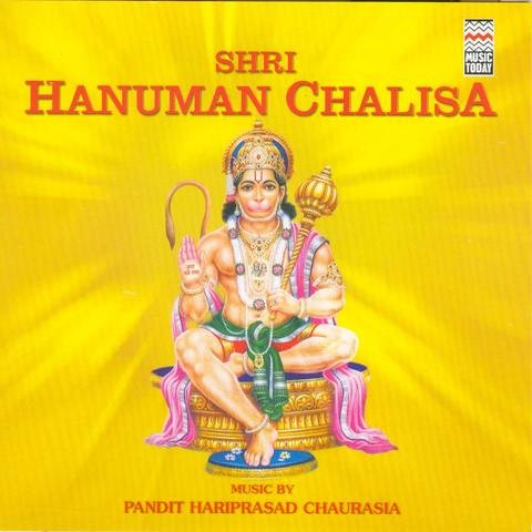Mata Bhajans Songs Download Mata Bhajan MP3 Mata ke Gane Online Free on