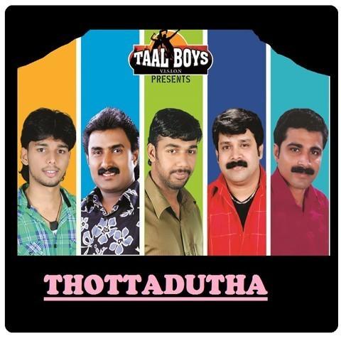 Pudhupettai Tamil Mp3 Songs Download