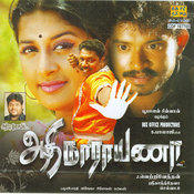 Adhi Narayanaa Songs
