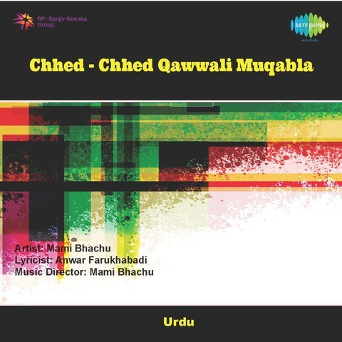Muqabla Songs Download: Muqabla MP3 Songs Online Free