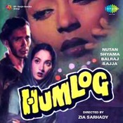 Humlog Songs