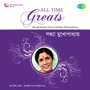 Best Of Sandhya Mukherjee Cd 2
