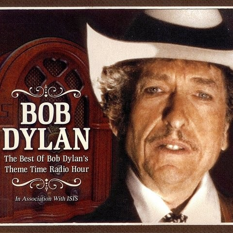 essay bob dylan song They're playing my song music quiz songwriter interviews bob dylan songs list of songs by bob dylan a hard rain's a-gonna fall abandoned love all along.