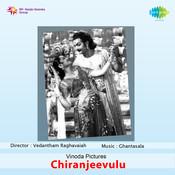 Thellavaraga Vachche Song