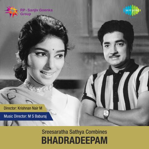 Kannukal Karinkoovala MP3 Song Download- Bhadradeepam Kannukal