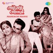 Maherchi Manse