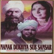 Nanak Dukhia Sab Sansaar Songs