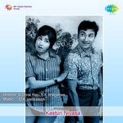 Kasturi Nivasa Songs
