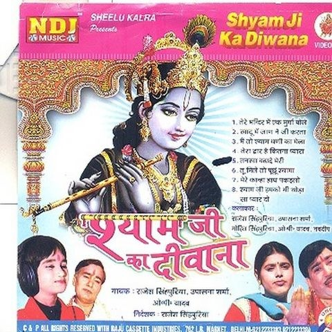 raju diwana Download songs main raju deewana har ghum se begana laadla only for review course, buy cassette or cd / vcd original from the album main raju.