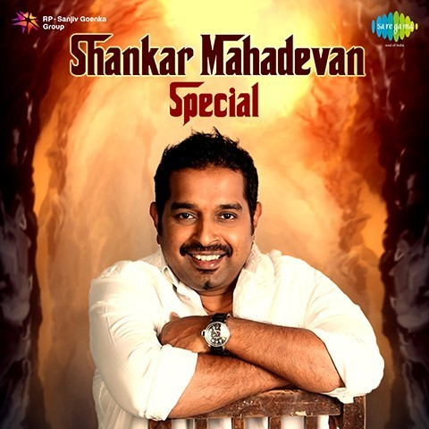 Bam Bam Bhole MP3 Song Download- Shankar Mahadevan Special