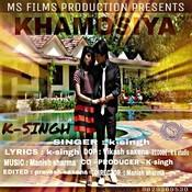 Khamosiya Songs