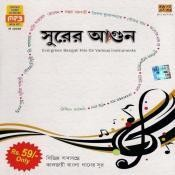 Surer Agun - Evergreen Bengali Hits (instrumental)
