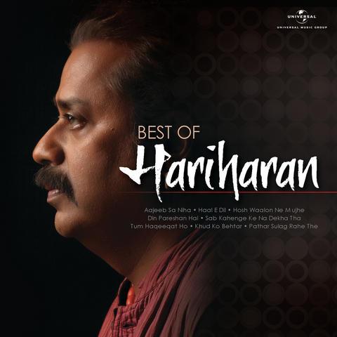 Kuchh saal pehle song 320kbps (hariharan) download-320kbps. Com.
