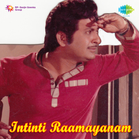 Intinti ramayanam telugu movie mp3 songs free download