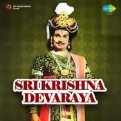 Thirupathi Girivasa Song