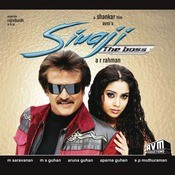 Sivaji The Boss Songs