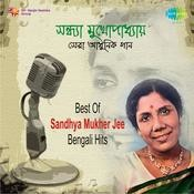 Best Of Sandhya Mukherjee Cd 3