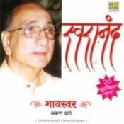 Swaranand Bhavswar Arun Date 2