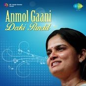 Anmol Gaani Devik Pandit