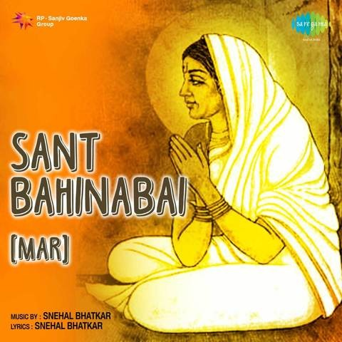 lata mangeshkar information in marathi Download free for lata mangeshkar marathi songs or search any related lata mangeshkar marathi songs.
