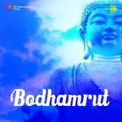 Bodhamrut Songs