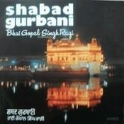 Kader I Harkar Guru Gobind Singh Song