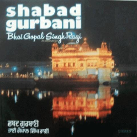 Rati jaye sune gurbani songs download | rati jaye sune gurbani.