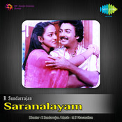 Saranalayam Songs