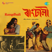 Rangdhali