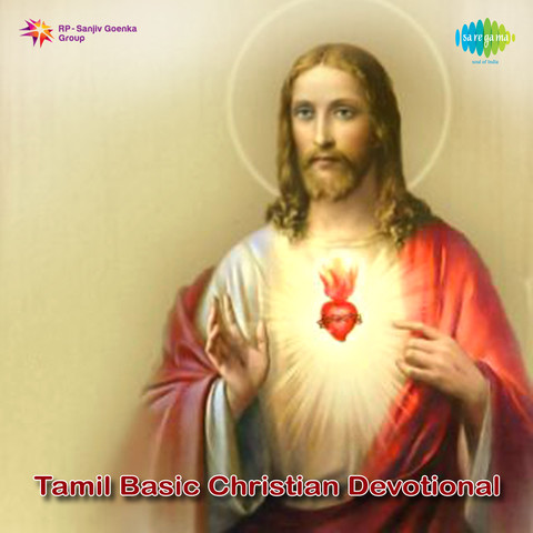 Christian Devotional Songs - Vol 3 Songs